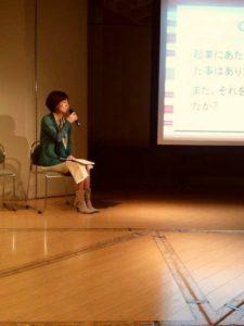 LectureTalk